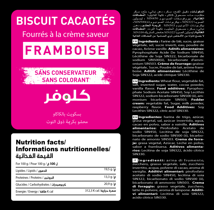 biscuits cacaoté framboise clover